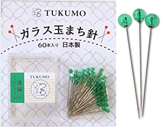 TUKUMO ガラス玉まち針 半透明 待針 ストリングアート アップリケ パッチワーク かわいい (緑)