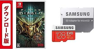 ディアブロ III エターナルコレクション|オンラインコード版 + Samsung microSDカード128GB セット