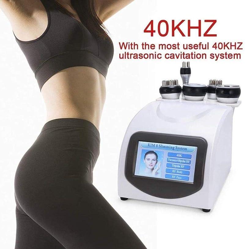 飢えた適用済み病者RFの美顔術機械減量のスキンケア脂肪を除去するボディ細く機械40KキャビテーションRFの表面上昇の皮のための減量美装置のための美の無線周波数の大広間の家の使用