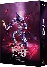 ID-0 Blu-ray BOX 特装限定版