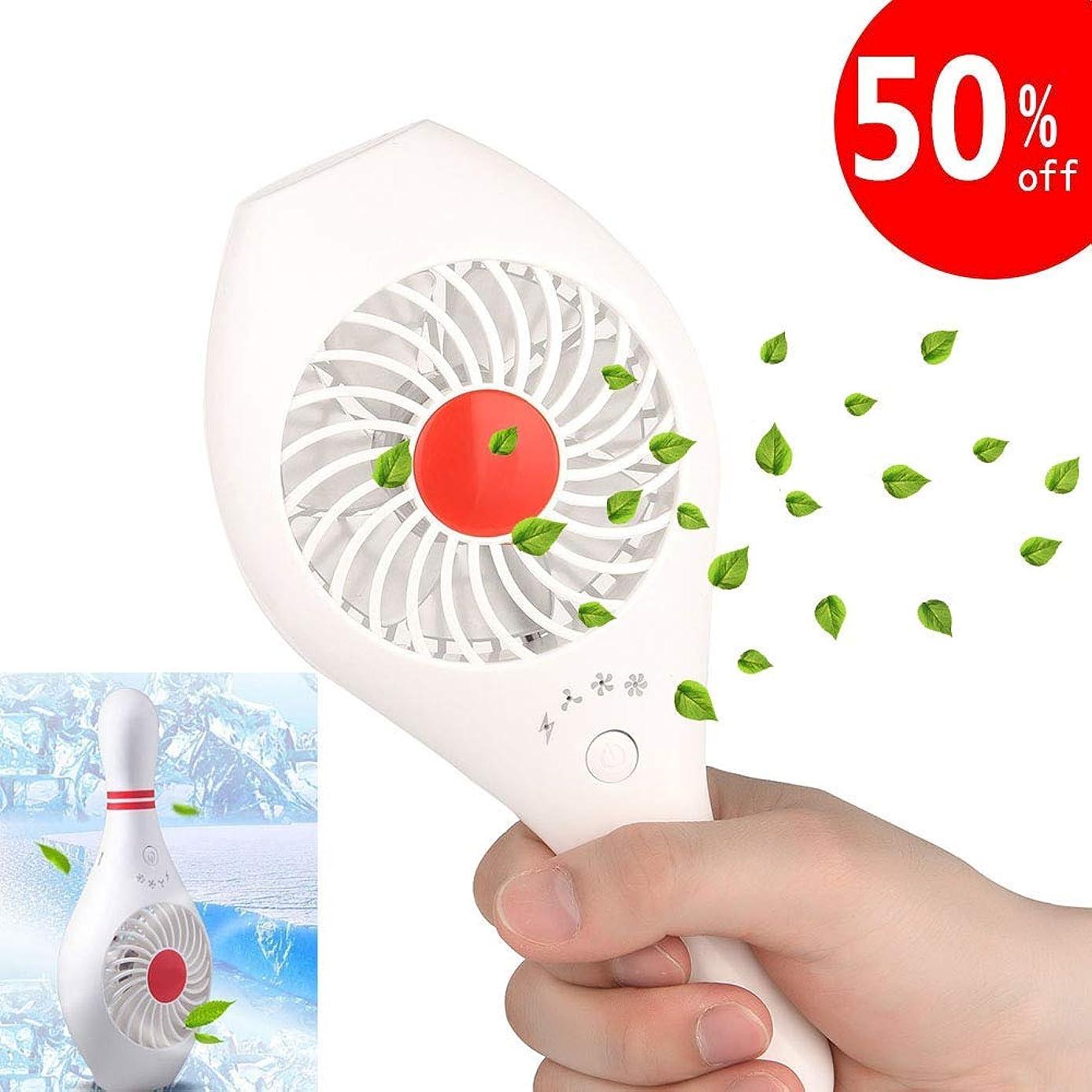 エネルギー記憶広告携帯扇風機 USB扇風機 充電式 手持ち扇風機 小型 風量3段階調節 卓上ファン 卓上置き手持ち両用 便利性の高い熱中症対策 ボウリングの形
