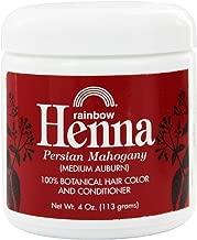 Henna (Persian) - Medium Auburn, Mahogany, 4 oz ( Pack of 2)