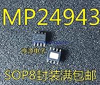 5pcs / lot MP24943 MP24943DN MP24943DN-LF-Z SOP8在庫あり