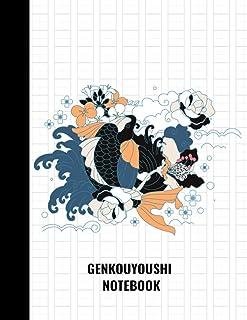 Genkouyoushi Notebook: Japanese Writing Practice Notebook for Practicing Kanji and Hiragana