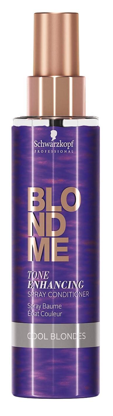 破壊的なソーシャルヒューマニスティックBlondMe クールな金髪のためのスプレーコンディショナー、5.0オンスの強化BLONDMEトーン 5オンス