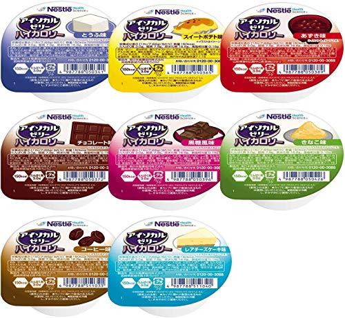 Nestle(ネスレ) アイソカル ゼリー ハイカロリー HC お試しセット 66g×8個入 (8種×各1個セット) 栄養補助食品 介護食 (飲みやすい 高カロリー エネルギー ゼリー)