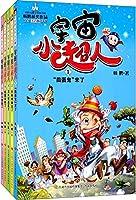 最小孩童书·最幻想系列·百变魔猫5:超人披风(彩绘注音版)小学推荐阅读 扫码听故事 儿童剧本