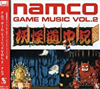 Namco Game Music Collection 2 by Game Music (2003-04-23)