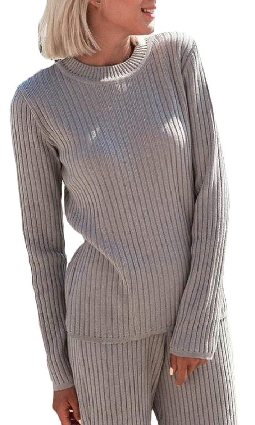 圧力モバイルハードウェア女性は、2つの部分服装を編みました