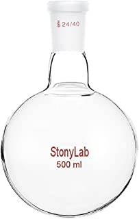 Best 500 ml round bottom flask Reviews