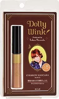 DOLLY WINK Koji Eyebrow Mascara, 01 Maple