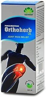 Pankajakasthuri Orthoherb Oil Joint Pain Relief - 100% Ayurves - 100ml