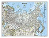 National Geographic: Russia Classic Wall Map (30.25 x 23.5 inches) (National Geographic Reference Map)