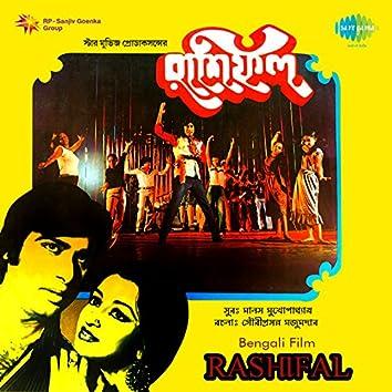 Rashifal (Original Motion Picture Soundtrack)