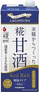 マルコメ 甘酒 プラス糀 米糀からつくった糀甘酒LL 糀リッチ 【国産米100% 使用】 1000ml ×6個
