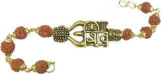 Utkarsh Stylish Adjustable Trending Brown Beads Rudraksha Mala Chain Om Mahadev Bolenath Mahakaal Lord Shiva Trishul With ...