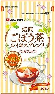 あじかん 焙煎ごぼう茶 ルイボスブレンド 20包 (1包あたり400cc/1袋約8L分)