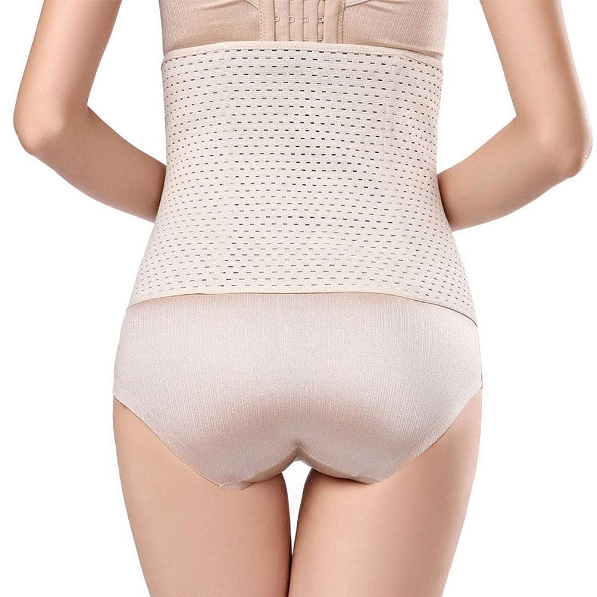 腹部ベルト産後腹部ベルトウエストコルセットベルトウエストボディシェイピングボディアンダーウェア6ブレストバインディングコルセットプラスチックベルトガードル (Size : XXL)