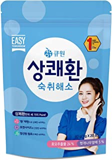 Easy-Tomorrow Hangover Cure Recovery Relief Care for Hangover Remedy After Alcohol Pills Kit 0.1oz(3g) x 20packs 상쾌환