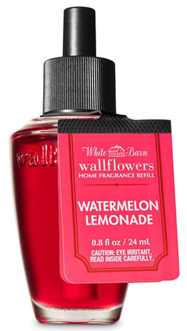 不正意志に反するファッションバス&ボディワークス ウォーターメロンレモネード ルームフレグランス リフィル 芳香剤 24ml (本体別売り) Bath & Body Works