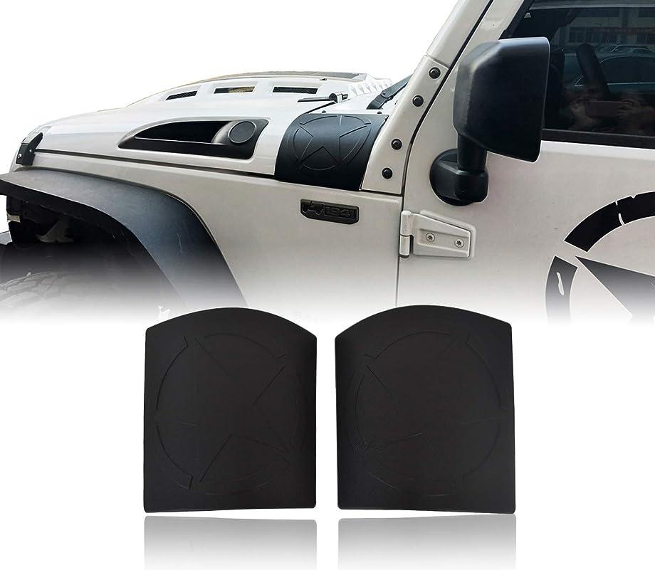 u-Box Cowl Body Armor Five Star Side Corner Guard Cover Decals for 07-18 Jeep Wrangler JK