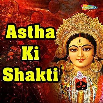Astha Ki Shakti (Original Motion Picture Soundtrack)