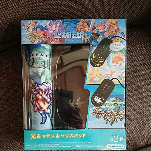 聖剣伝説3 光るマウス&マウスパッド 聖剣伝説3ver. 単品