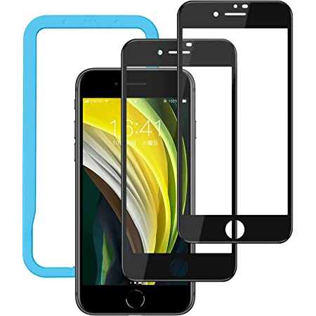 NIMASO ガラスフィルム iPhone SE 第2世代 (2020)/8/7 用 全面保護 フィルム フルカバー ガイド枠付き NSP19A23