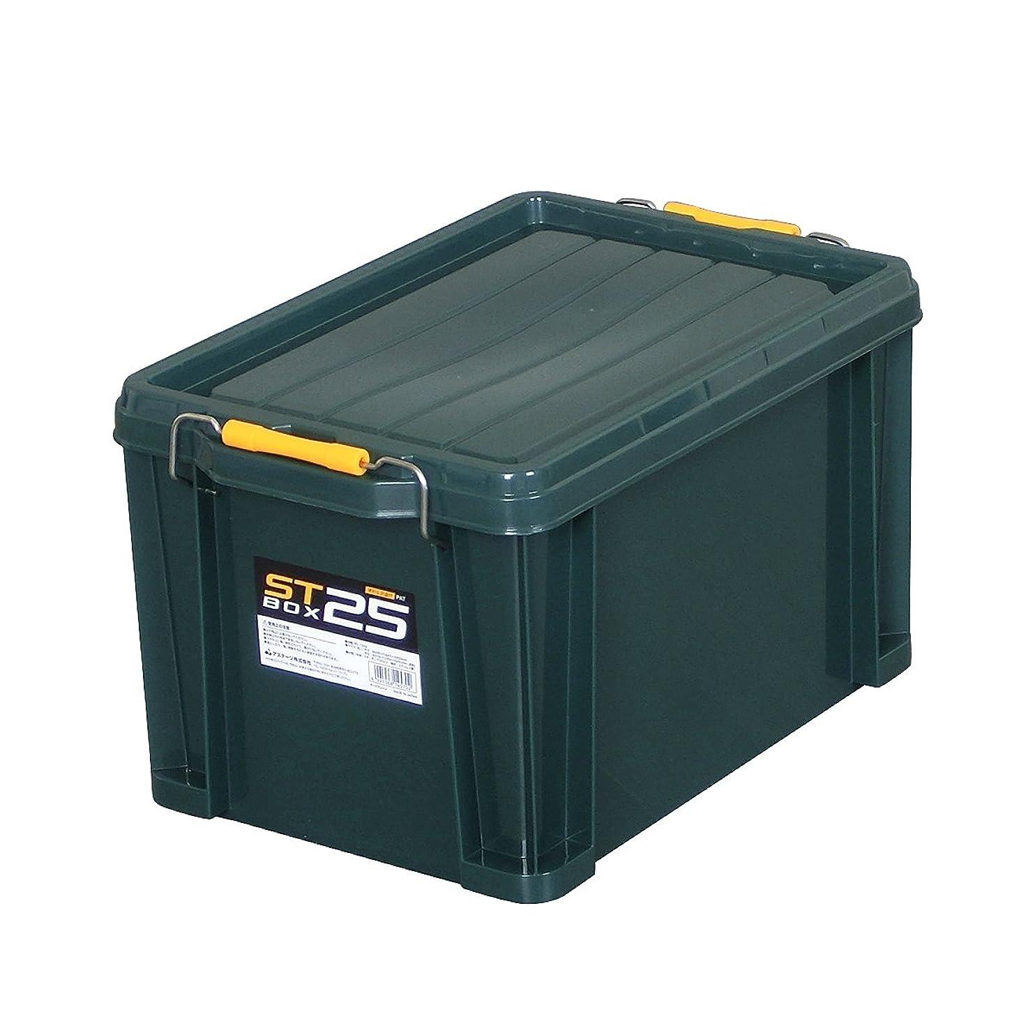 高尚なアームストロング漂流Astage(アステージ)  STボックス DK #25 グリーン W約29.5×D約44.3×H約25.9cm