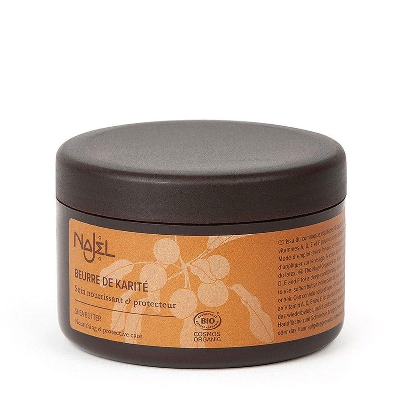 指定アクセスできないテーブルを設定するNajel Organic Shea Butter 150g - モイスチャイズスキン&ヘア
