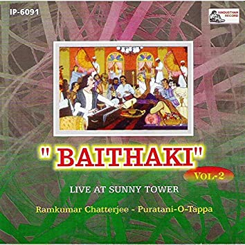 Baithaki - Vol - 2 - Puratoni & Tappa