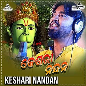 Keshari Nandan