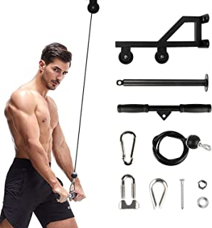 TRENDBOX Cable Machine LAT Pull Down Machine 300LB LAT Pulldown Attachments Pulley System Gym Cable Attachments for Gym