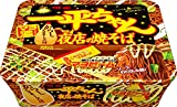 一平ちゃん 夜店の焼そば 135g ×12食