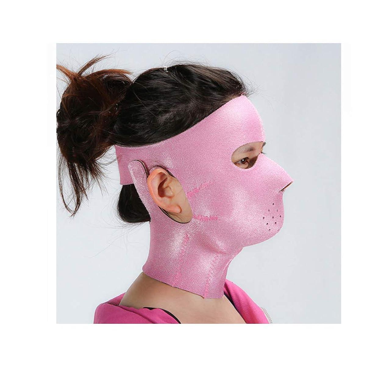 放送突き刺すブロックするGLJJQMY 薄い顔マスクマスクプラス薄いマスク引き締めアンチエイジング薄いマスク顔の薄い顔マスクアーティファクト美容ネックバンド 顔用整形マスク