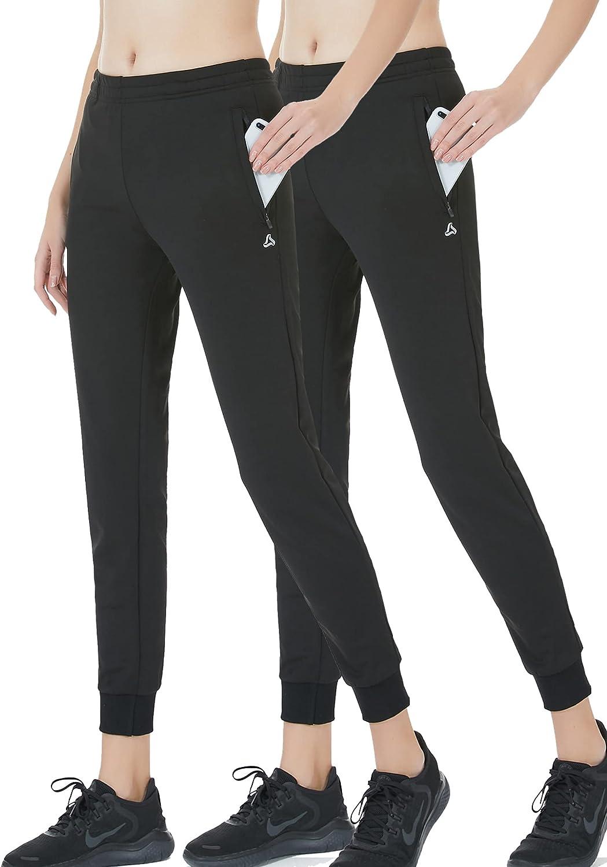 SILKWORLD Women's Jogger Pants with Zipper Pockets Active Workou