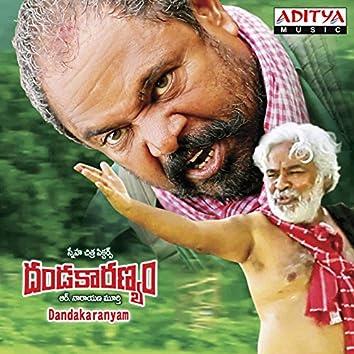 Dandakaranyam (Original Motion Picture Soundtrack)