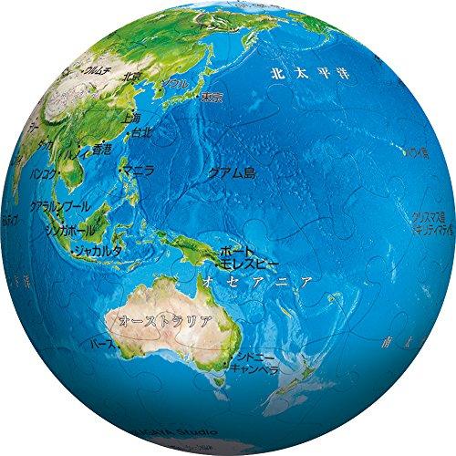 やのまん『3D球体パズル 地球儀‐THE EARTH』