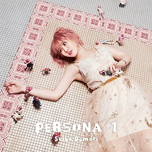 PERSONA #1 (CD+Blu-ray)(LIVE FULL Blu-ray盤)