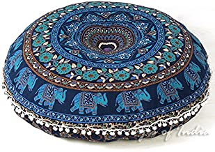 Eyes of India - 32 Blue Floor Pillow Meditation Cushion Seating Throw Cover Mandala Hippie Round Colorful Decorative Bohemian Boho Dog Bed Indian Cover ONLY