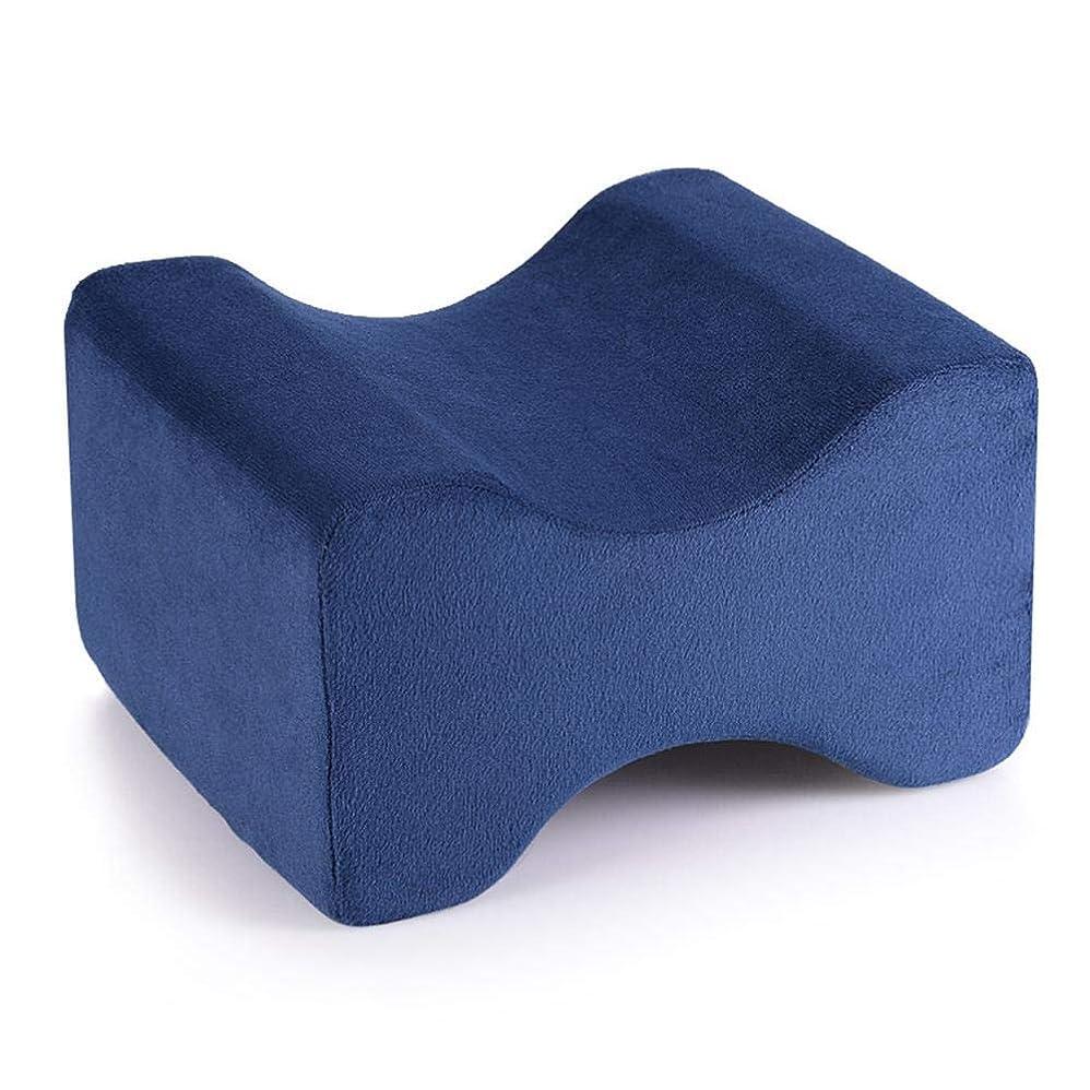 教会排除ペチュランス低反発 足用クッション 足枕 膝下枕 むくみ防止 疲れ解消 腰痛対策 リラックス カバー取り外し可能 洗える junexi