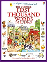 First Thousand Words in Russian (Usborne First Thousand Words) (Russian Edition)