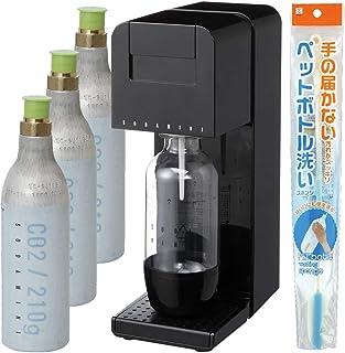 【特別セット】 炭酸水 メーカー SODA MINI Ⅱ (ソーダミニ 2 ブラック) スターターキット & 追加ガスボンベ 2本・ボトル洗浄スポンジ1本付き