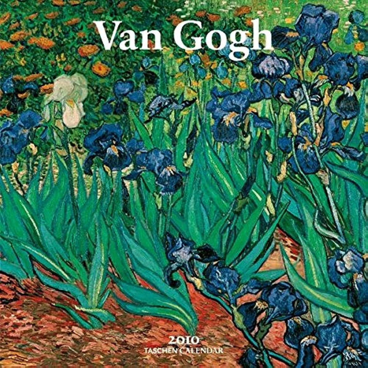 民間人サーカスノイズVan Gogh 2010 Calendar (Taschen Tear-off Calendars)