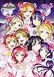 ラブライブ!μ's Final LoveLive! 〜μ'sic Forever♪♪♪♪♪♪♪♪♪〜 DVD Day2[LABM-7203/5][DVD]