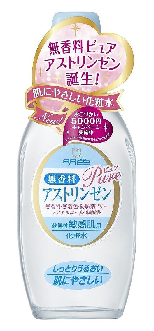 バスタブご覧ください献身明色シリーズ 無香料アストリンゼン 170mL (日本製)