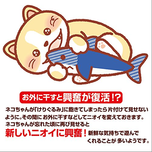 ペティオ(Petio)らくらくデンタルトイけりぐるみサメ