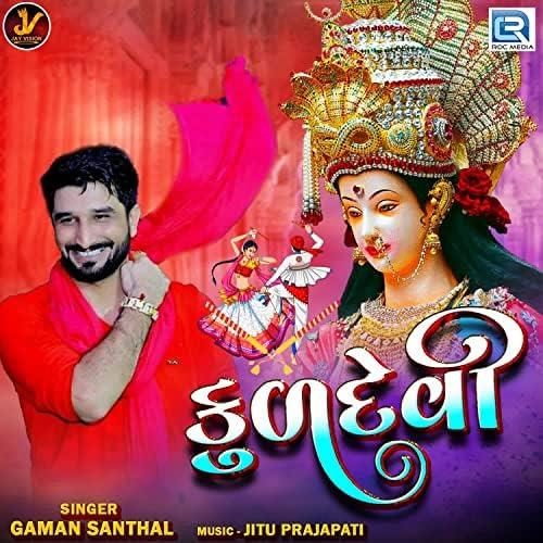 Gaman Santhal