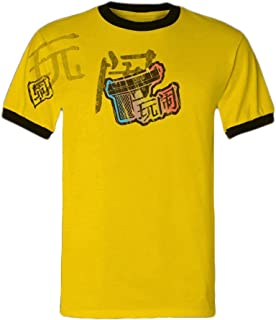 jayne troublemaker t shirt
