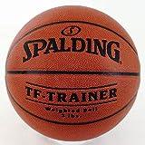SPALDING(スポルディング) SPALDING(スポルディング) バスケットボール TF-TRAINER WEIGHT 7号球 6lbs/ 2700g 74-787Z